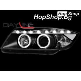 Кристални фарове DAYLINE BMW E90 (05-08) - черни от HopShop.Bg.