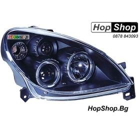 Фарове за Citroen Xsara N7 (00-05) - черни (ел.управление) от HopShop.Bg.