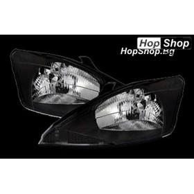 Фарове за Ford Focus (98-00) - черни от HopShop.Bg.