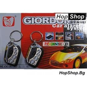 Аларма Giordon 2109 от HopShop.Bg.