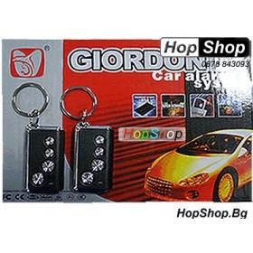 Аларма Giordon 2141 от HopShop.Bg.