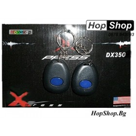 Автоаларма Eaglemaster - One Button ( TX350) от HopShop.Bg.