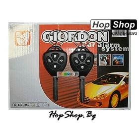 Аларма Giordon 2212 от HopShop.Bg.