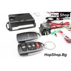 Авталарма с централно заключване и шоков датчик от HopShop.Bg.