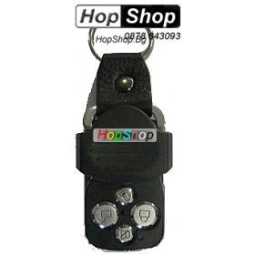 Дистанционно за аларма Giordon 686 от HopShop.Bg.