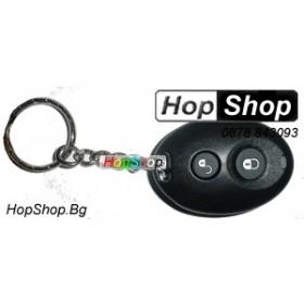 Дистанционно за аларма Eaglemaster Pride от HopShop.Bg.