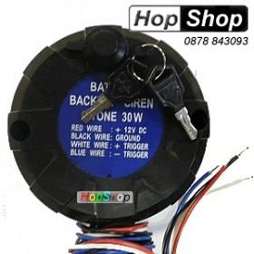 Сирена за автоаларма - автономна с батерия 30W от HopShop.Bg.