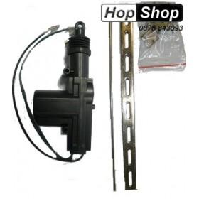 Машинка за централно заключване 2 кабела от HopShop.Bg.