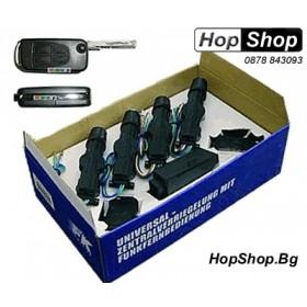 Централно заключване със дистанционно ( 2 бр ) от HopShop.Bg.
