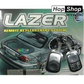 Модул за управление на централно заключване  LAZER от HopShop.Bg.