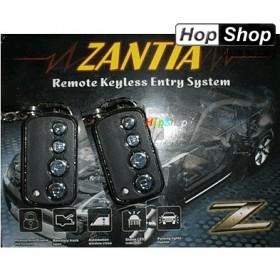 Модул за управление на централно заключване  ZANTIA от HopShop.Bg.