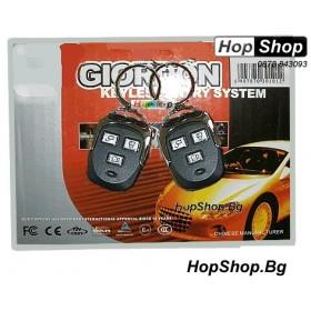 Модул за управление на централно заключване Giordon-2 от HopShop.Bg.