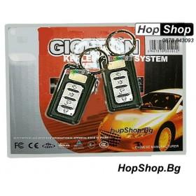 Модул за управление на централно заключване Giordon-5 от HopShop.Bg.