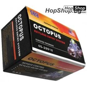 Модул за централно заключване  OCTOPUS YK108 от HopShop.Bg.