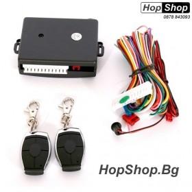 Модул за  централно заключване OCTOPUS YK113 от HopShop.Bg.