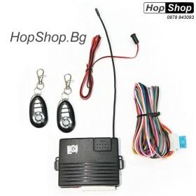 Модул за централно заключване  OCTOPUS YK165 от HopShop.Bg.