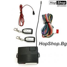 Модул за централно заключване  OCTOPUS YK28 от HopShop.Bg.