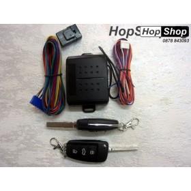 Модул за централно заключване  OCTOPUS YK51 ( VW / AUDI ) от HopShop.Bg.