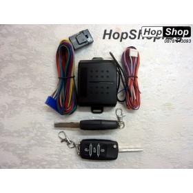 Модул за централно заключване  OCTOPUS YK51-1 ( VW  / AUDI ) от HopShop.Bg.