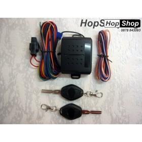 Модул за централно заключване  OCTOPUS YK51-2 ( BMW) от HopShop.Bg.