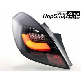 Стопове Диодни за OPEL CORSA D (2006-2010) - черни - 3 врати от HopShop.Bg.
