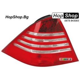 Стопове за Mercedes S 320/350 (00-06) - кристални от HopShop.Bg.