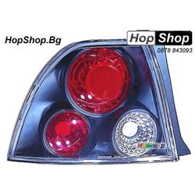 Стопове за Honda Accord (94) - черни от HopShop.Bg.