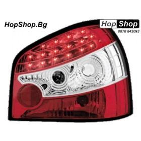Диодни стопове AUDI A3 (96-03) - червени от HopShop.Bg.
