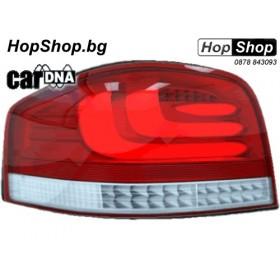 Диодни стопове AUDI A3 (2003-2009) от HopShop.Bg.
