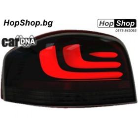 Диодни стопове AUDI A3 (03-09) от HopShop.Bg.
