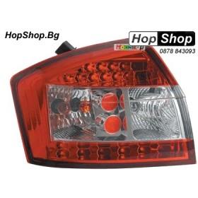 Стопове за Audi A4 (02-04) - диод червен - (25) от HopShop.Bg.