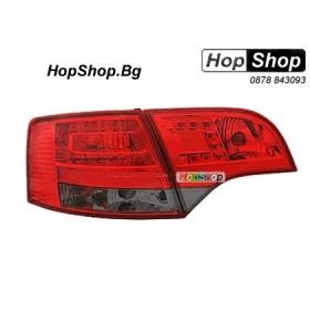 Стопове Audi A4 (04-07) Wagon диод-кристал смок от HopShop.Bg.
