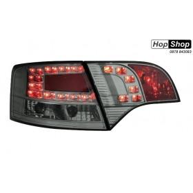Стопове Audi A4 (04-07) Wagon диод- смок от HopShop.Bg.