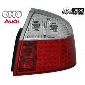 Диодни стопове за AUDI A4 седан (2001-2004) - червени диодни хром от HopShop.Bg.