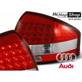 Диодни стопове за AUDI A6 седан (1997-2004) - червени от HopShop.Bg.