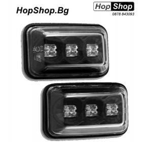 Мигач страничен диоден Audi 80,90,100   - черен от HopShop.Bg.