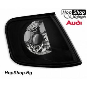 Кристални мигачи фар за Ауди А3 (1995-2000) - черен от HopShop.Bg.