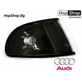 Кристални мигачи фар за AUDI A4 (95-98) - черен от HopShop.Bg.