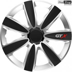 Тасове 14 цола - GTX Carbon SB от HopShop.Bg.