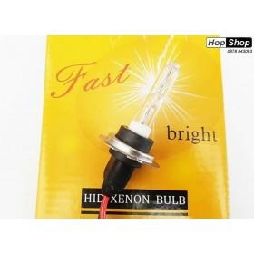 Ксенонова крушка Н7 6000K 55W - Fast Bright ( бърз старт) от HopShop.Bg.