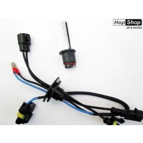 Ксенонова крушка H1 5500K 35W - с 50% повече светлина ( Гаранция 24 месеца ) от HopShop.Bg.