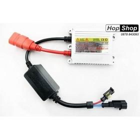 БАЛАСТ ЗА КСЕНОН СЛИМ (ДИГИТАЛЕН) 35W / 12V - Гаранция 1 месец от HopShop.Bg.