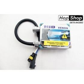 БАЛАСТ ЗА КСЕНОН 12V / 35W - Гаранция 1 месец от HopShop.Bg.