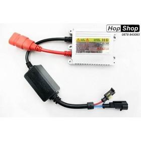 БАЛАСТ ЗА КСЕНОН СЛИМ (ДИГИТАЛЕН) 35W / 12V - Гаранция 6 месеца от HopShop.Bg.