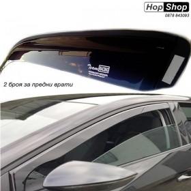 Ветробрани за предни врати  Audi 80 (4D)--86-94 от HopShop.Bg.