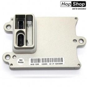 БАЛАСТ ЗА ФАБРИЧЕН КСЕНОН D1S / D3S за VW / LAND ROVER / CADILLAC от HopShop.Bg.
