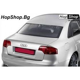 Спойлер за задното стъкло Audi A4 b8 седан (2008+) от HopShop.Bg.