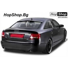 Спойлер за задното стъкло Audi A6 4F седан (2004-2008) от HopShop.Bg.