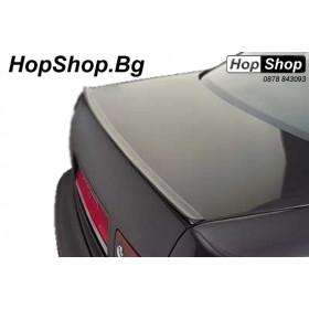 Лип спойлер за багажник за Ауди А4 Б8 (2008-2012) седан от HopShop.Bg.
