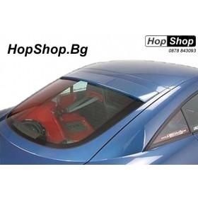 Спойлер за задното стъкло Audi TT (1998-2006) от HopShop.Bg.